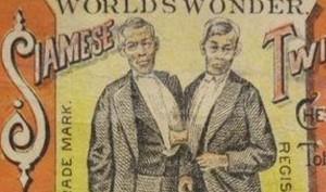 Афиша, рекламирующая выступление «мирового чуда»
