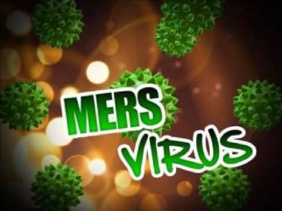 MERS: Новый вирус-убийца?