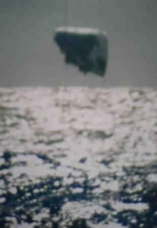 Утечка фото НЛО, сделанных подлодкой США