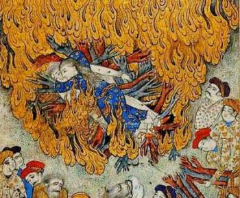 Женщина, сгорающая на погребальном костре мужа. Первая половина XVII в