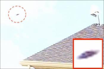 Очевидец связался с НЛО с помощью медитации