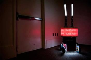 В опасной ситуации люди оказались марионетками роботов