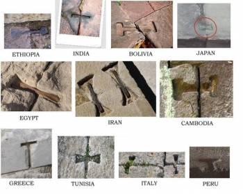 Древние металлические скобы
