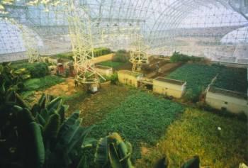 Эксперимент «Биосфера -2»