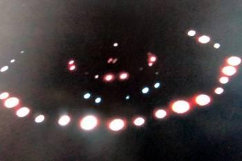 Очевидец из Шотландии уверен, что видел НЛО