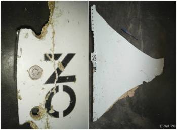 Новый обломок, найденный у берегов Мозамбика