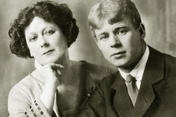 Сергей Есенин и Айседора Дункан, 1923 год