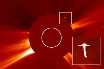 Уфолог обнаружил Т-образный НЛО рядом с Солнцем
