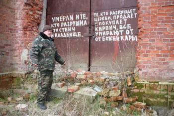 Наводящие ужас надписи на воротах старожил поселка Анатолий Моисеев