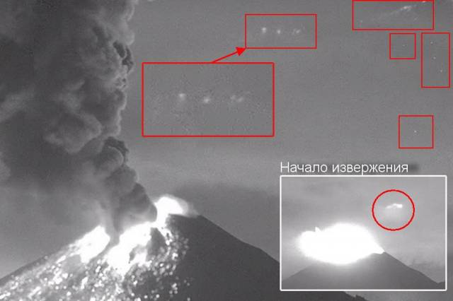 Во время извержения из вулкана Попокатепетль вылетели несколько НЛО