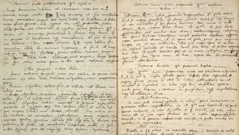 Рукопись Ньютона