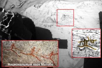 Марсе наскальный рисунок