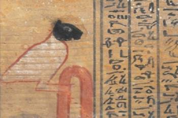 Обнаружены древнейшие демоны Древнего Египта