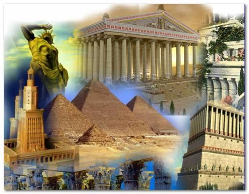 Семь древних чудес света