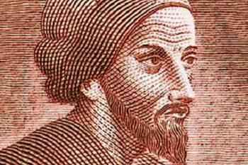 Авиценны (ибн Сины)