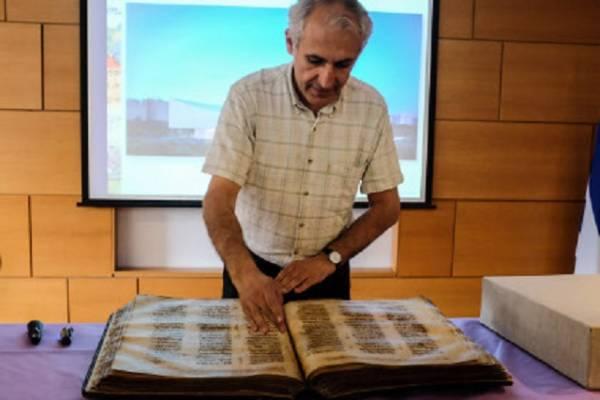 Приказы иудейских офицеров раскрыли тайну Библии