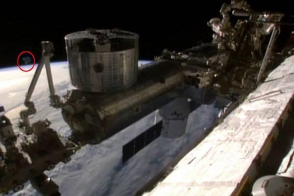 NASA обнаружили таинственный объект над поверхностью Земли