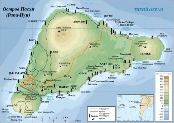 Остров Пасхи и Пацифида