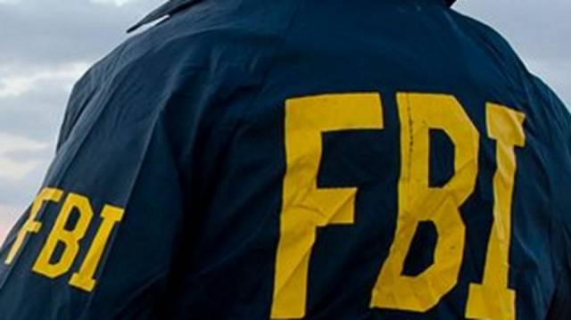 Каково работать в ФБР. Рассказ бывшего агента
