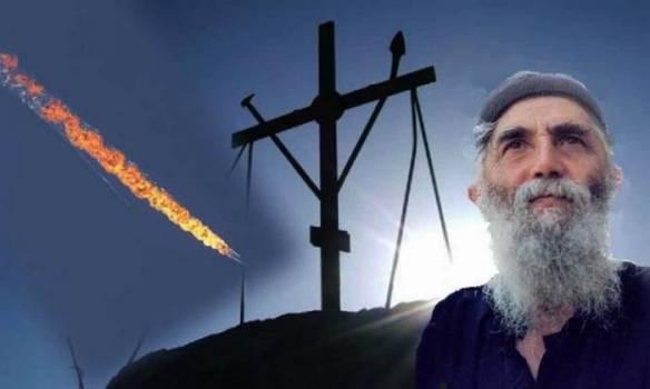 Пророчества греческого старца Паисия Святогорца