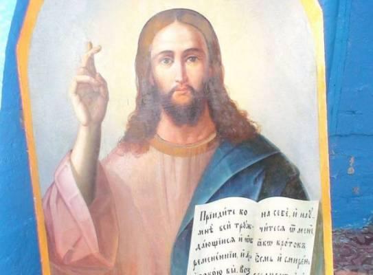Спасителя из храма архистратига Михаила