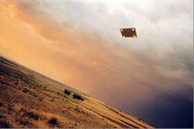 НЛО в виде ромба: замечен над штатом Юта (США) в 1981 году.